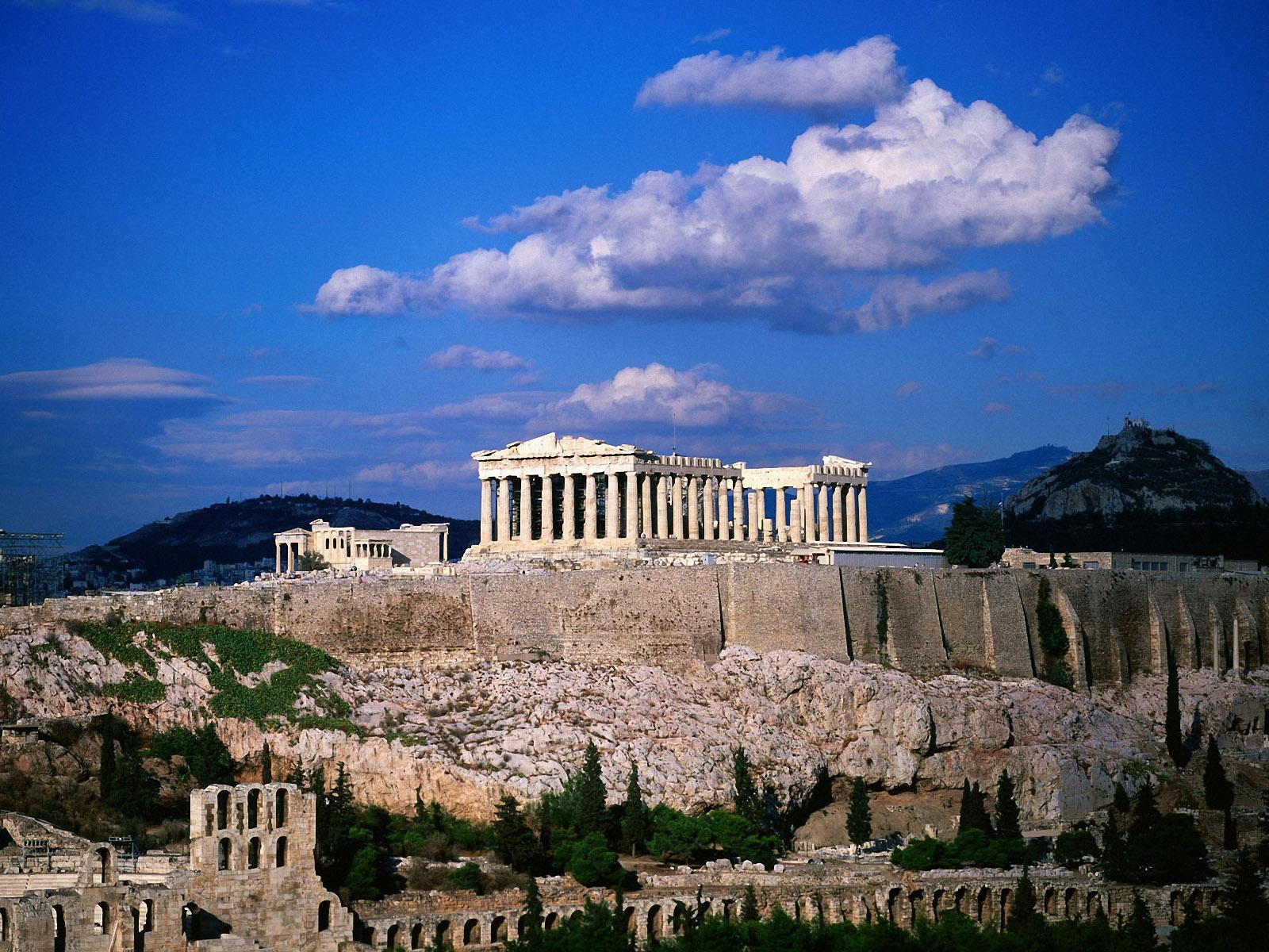 GRČKA ATINA AVIONOM PONUDA JESENJA PUTOVANJA