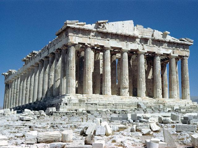 Atina individualna putovanja last minute novembar