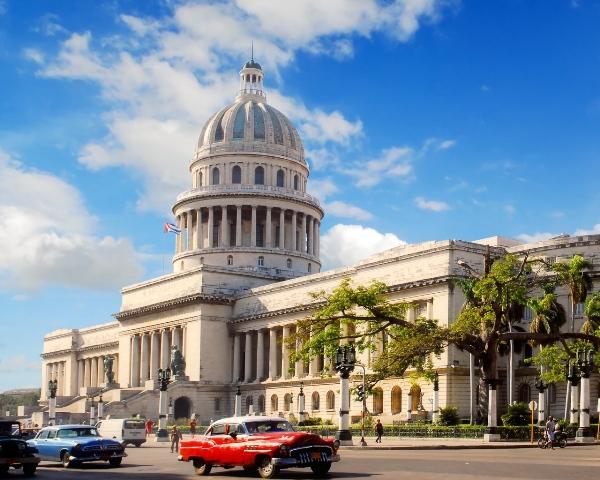 Kuba Havana specijalne ponude daleke destinacije