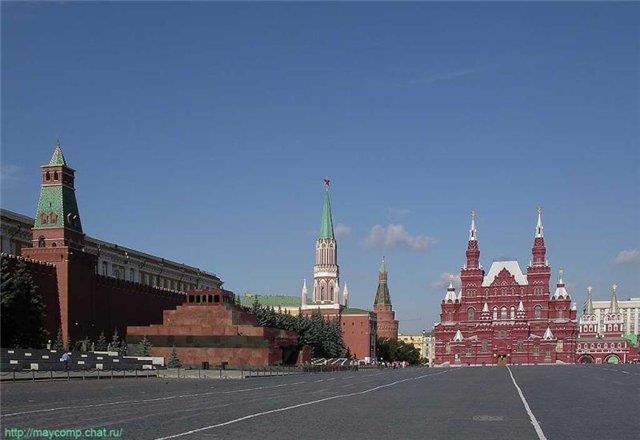 RUSIJA U NOVEMBRU INDIVIDUALNO AVIONOM MOSKVA