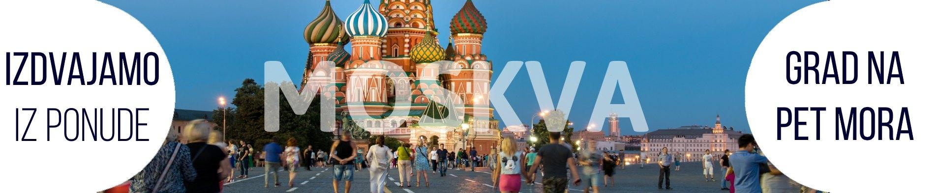 MOSKVA NOVA GODINA PUTOVANJE 2021