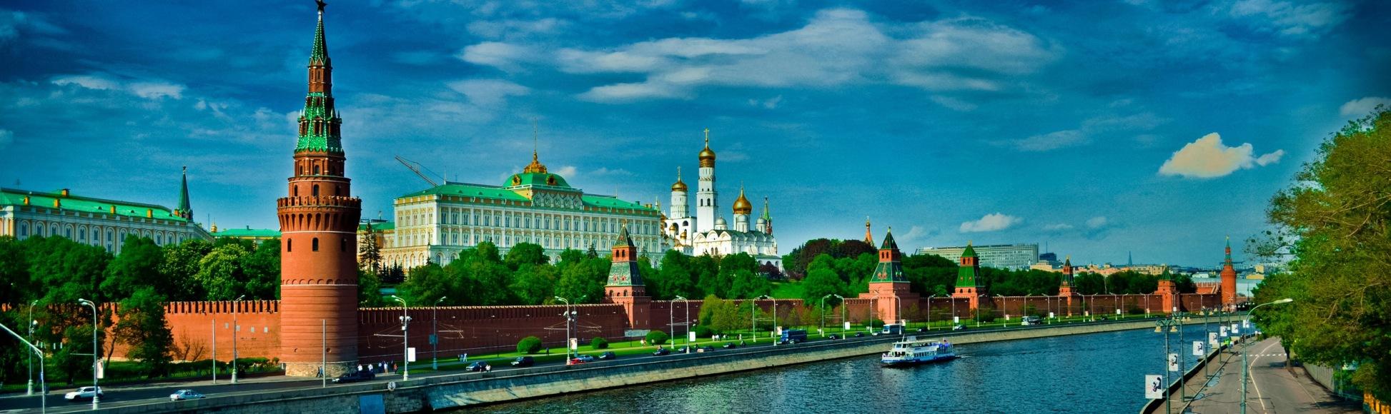 MOSKVA NOVA GODINA 2019