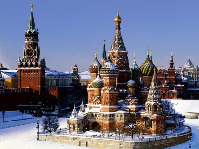 MOSKVA NOVA GODINA 2020
