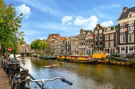 avio karte za amsterdam iz beograda