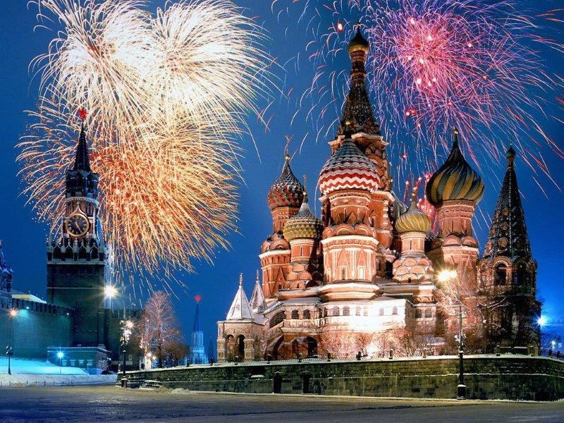 moskva novogodisnja putovanja aranzmani cene