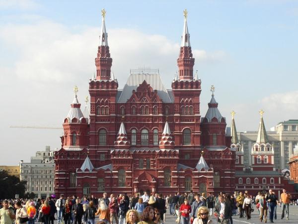 Moskva organizovano putovanje Uskrs i Prvi maj cene avionom