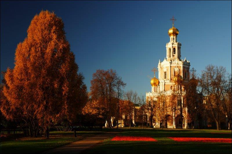 moskva putovanja evropska putovanja jesen