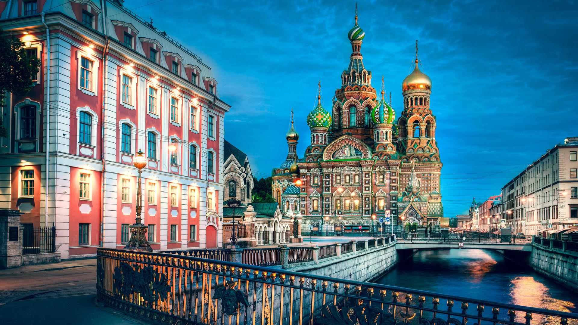 Moskva Petrograd i carska Rusija putovanja last minute cene aranžmani