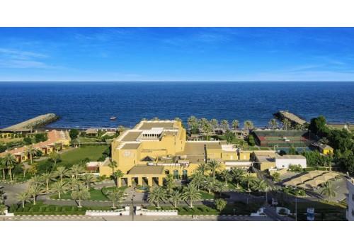 Fudžajra Ujedinjeni arapski Emirati daleke destinacije lux hoteli aranzmani ponude
