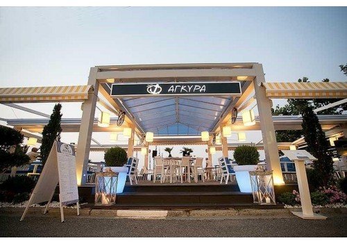 APART HOTEL AGYRA GRČKA HOTELI OLIMPSKA REGIJA LETO CENA