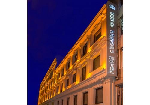GREAT FORTUNE HOTEL & SPA ISTANBUL CITY BREAK