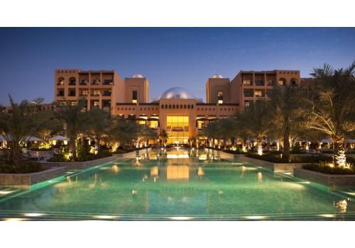 Ras el Hajma Ujedinjeni Arapski Emirati egzoticna putovanja lux putovanja najpolje ponude aranzmani cene
