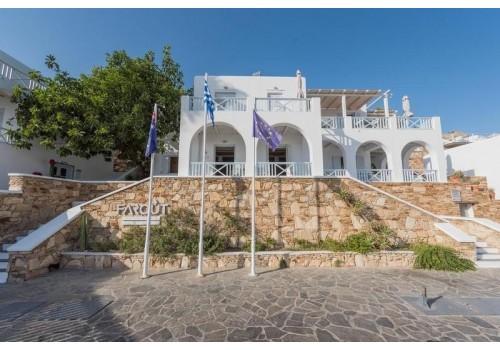 Hotel Far Out Mylopotas Ios letovanje grčka ostrva