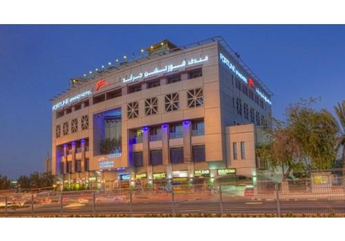 Hotel Fortune Grand Deira Dubai nova godina letovanje putovanja paket aranžman avionom