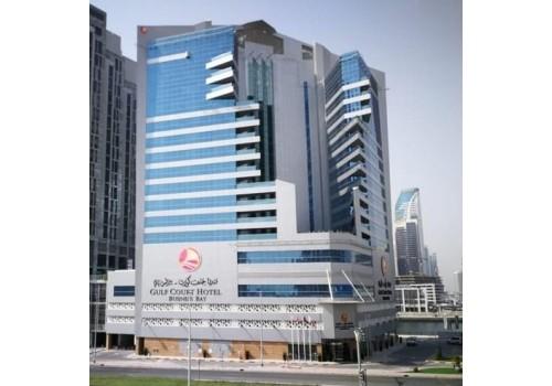 Hotel Gulf Court Hotel Business Bay Dubai paket aranžman letovanje avionom