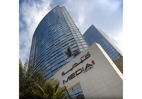 Hotel Media One Dubai UAE letovanje paket aranžman putovanje