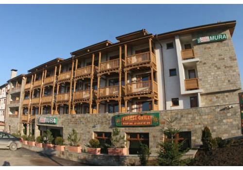 bansko bugraska skijanje ponude last minute
