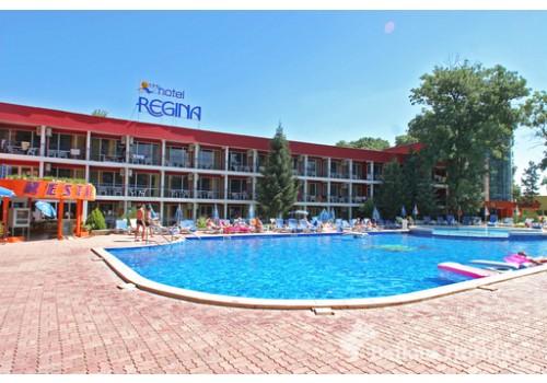 SUNCEV BREG BUGRASKA HOTELI ALL INCLUSIVE AUTOBUS CENE LETO
