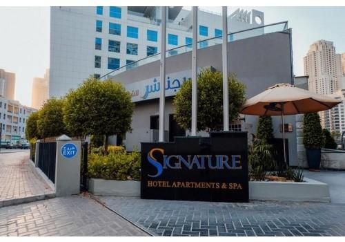 Hotel Signature Hotel Apartments and Spa Marina Dubai leto letovanje