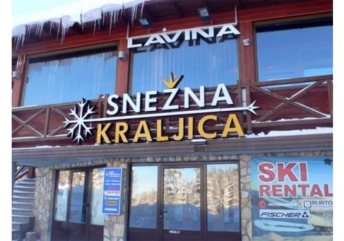 Hotel Snezna Kraljica Jahorina skijanje zimovanje smestaj ponude