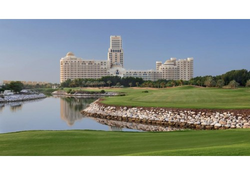 Ras el Hajma Ujedinjeni Arapski Emirati luksuzna putovanja daleke destinacije letovanja cene