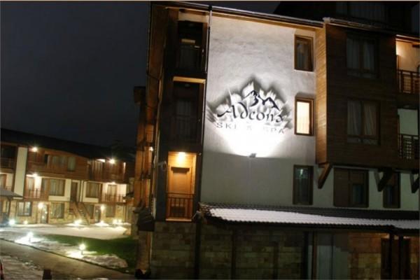 Hotel apartman Adeona Ski & Spa Bansko Bugarska zimovanje skijanje povoljno