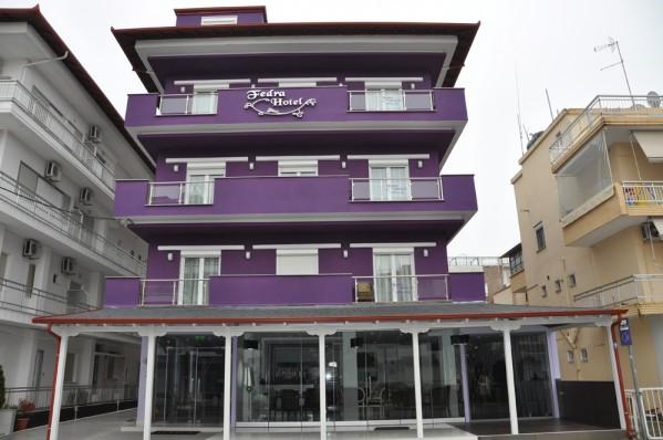 Najpovoljniji apartmani u Paraliji - Grčka autobuski prevoz