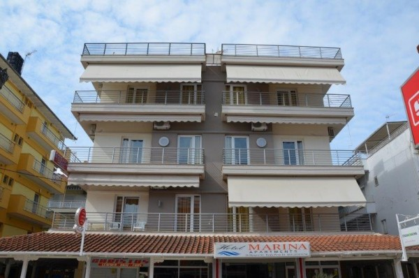 HOTEL APARTMAN MARINA PARALIA LETOVANJE