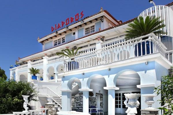 HOTEL DIAPOROSSITONIJA HALKIDIKI HOTELI ARANZMANI CENA