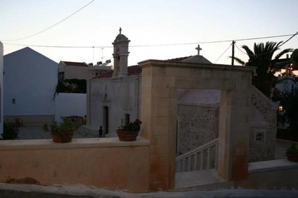 Hotel Evelyn Beach 4* - Hersonisos / Krit - Grčka aranžmani