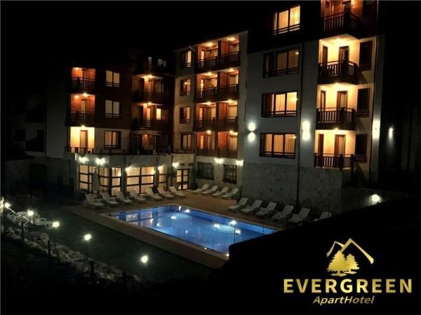 Hotel Evergreen Bansko Bugarska skijanje zima odmor godišnji odmor paket aranžman izgled noću bazen