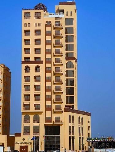 Hotel Goldstate putovanje Dubai City hotel more UAE noćenje s doručkom