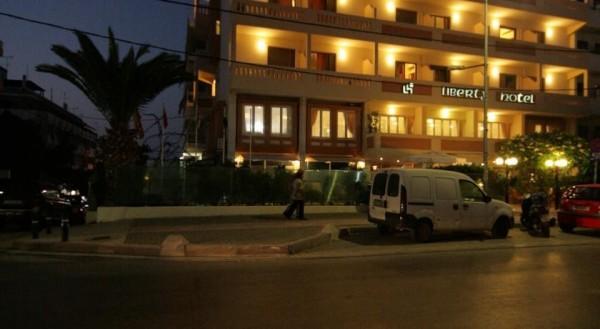 HOTEL LIBERTY RETIMNO KRIT ARANŽMAN
