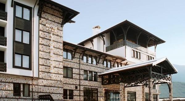 HOTEL LION BANSKO BUGRASKA APARTMAN HOTELI CENA