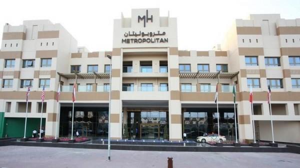 Hotel Metropolitan Dubai UAE paket aranžman letovanje more plaža avionom
