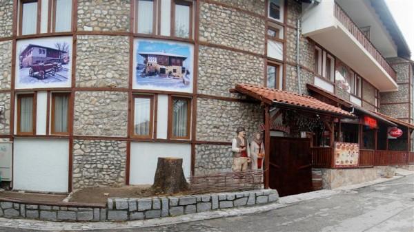 bansko bugraska cene aranžmani hoteli centar grada