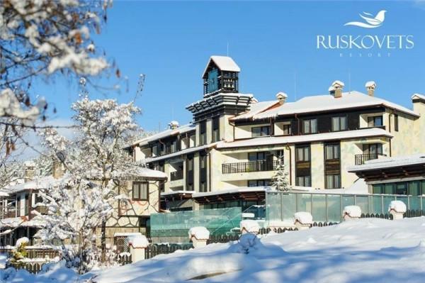 Hotel Ruskovets resort Bansko Bugarska zimovanje zima 2020 skijanje planina spolja