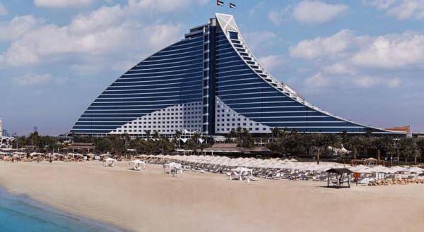Dubai Ujedinjeni arapski Emirati putovajna daleke destinacije cene