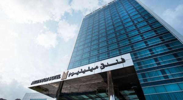 Fudžejra Ujedinjeni arapski Emirati daleke destinacije najpovoljniji aranžmani