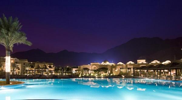 Fudžejra Ujedinjeni arapski Emirati luxuzni hoteli cene