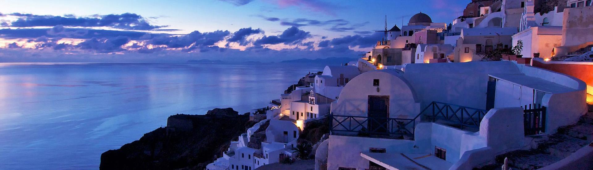 Specijalne ponude - Grčka ostrva 2016