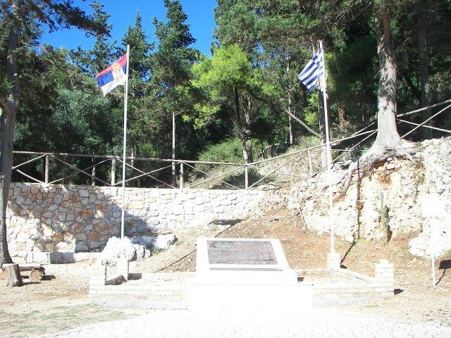 Izleti Krf Ostrvo Vido Grčka Krf letovanje