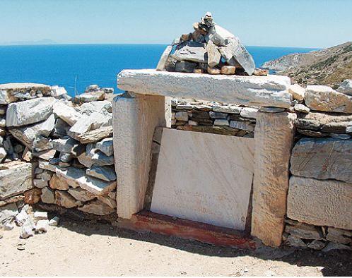 Ios letovanje Homerova grobnica cene aranžmana Grčka