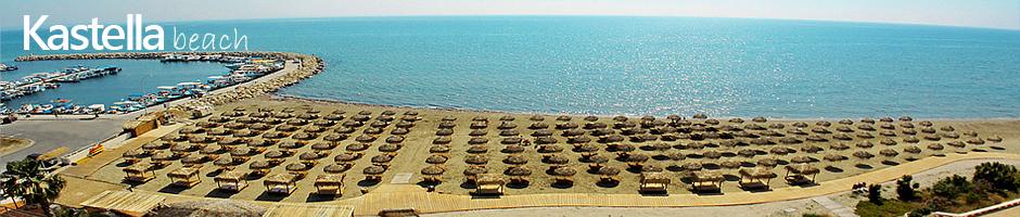 Kastela plaža Kipar letovanje aranžmani avionom