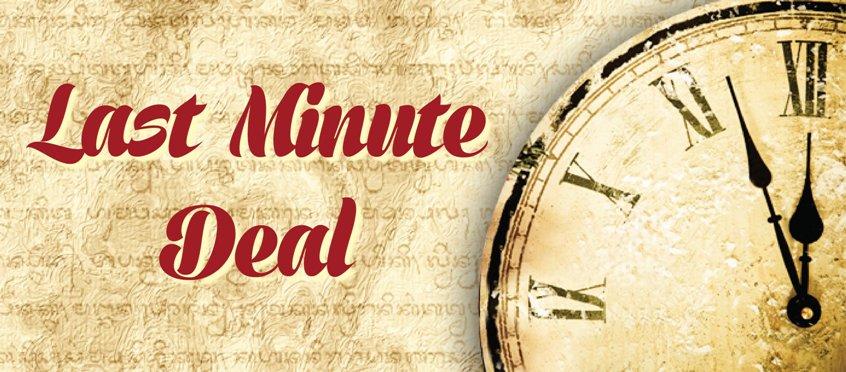 Specijalne i last minute ponude