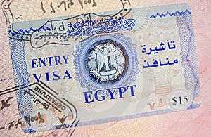 egipat viza